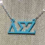 Greek Delta Sigma Zeta Acrylic Necklace