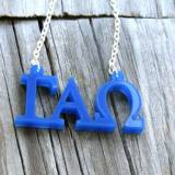 Greek Gamma Alpha Omega Acrylic Necklace