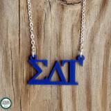 Greek Sigma Delta Tau Acrylic Necklace