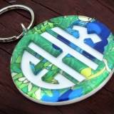 Monogram Circle Font Francesca Joy Keychain
