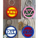 Soririty Letter Key Chain
