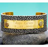 Engraved Name And Date On A Silver Stingray Printed Cuff Bracelet