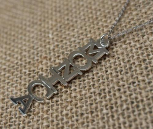 Vertical Block Nameplate Necklace  Apparel & Accessories > Jewelry > Necklaces