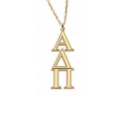 Personalized Necklace with Greek Vertical Letters   Apparel & Accessories > Jewelry > Necklaces