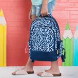 Monogrammed Dani Damask Print Backpack
