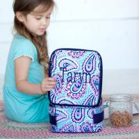Personalized Sophie Lunch Box