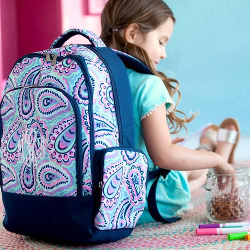 Personalized Sophie Backpack  Luggage & Bags > Backpacks