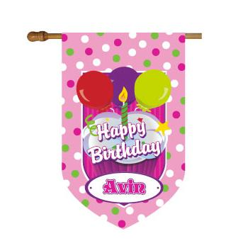 Monogrammed Birthday House Flag with Pink and Green Dots  Birthday House Flag with Dots Home & Garden > Decor > Flags & Windsocks