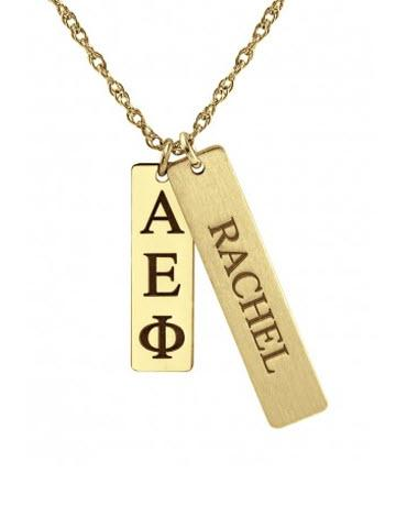 Personalized Necklace Greek Rectangular Multi-Charm  Apparel & Accessories > Jewelry > Necklaces