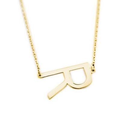 Single Letter Block Necklace  Apparel & Accessories > Jewelry > Necklaces
